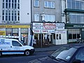 Morecambe - seafront shops - geograph.org.uk - 1186388.jpg