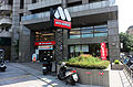 Mos Burger MRT Beitou Station Store 20150603.jpg