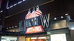 Moscow-sheremetyevo-airport-duty-free.jpg