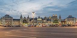 Estación de Belorussky