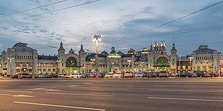 Moscow Belorussky railway station