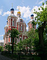 Moscow ChurchStClement3.jpg