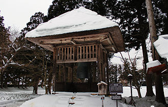 Belfry (architecture) - A belfry at the Buddhist Motsuji temple, Hiraizumi, Japan