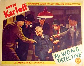 Description de l'image Mr. Wong Detective lobby card.jpg.