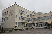 Mramor towwn hall.JPG