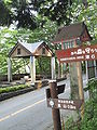Mt.Sagamiarashiyama (相模嵐山登山口).JPG