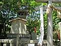 Munakata-jinja Kyoto 004.jpg