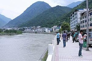Baoxing County - Image: Muping Town,Baoxing County,Sichuan Province, China
