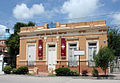 Museo Historico Municipal Villa del Rosario.jpg