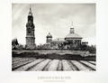 N.A.Naidenov (1884). Views of Moscow. 72. Preobrazhenskoe.png