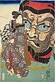 NDL-DC 1307800 02-Utagawa Kuniyoshi-五節句之内睦月-crd.jpg
