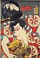 NDL-DC 1311078 Utagawa Kunisada 大和 源九郎狐 crd.jpg