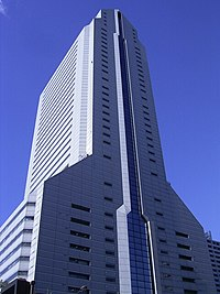 NEC Super Tower, headquarters of NEC Corporation, in Minato-ku, Tokyo, Japan