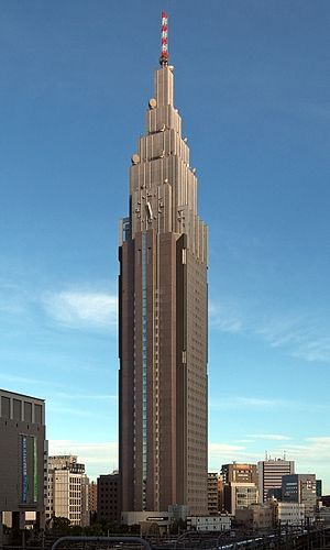 NTT Docomo Yoyogi Building - NTT Docomo Yoyogi Building, the 2nd tallest clock tower in the world