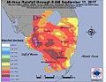 NWS Miami Irma rainfall totals.jpg