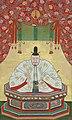 Nabeshima Naoshige by Miura Shisan (Chokokan)2.jpg