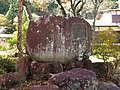 Nagai-juku Honjin monument.jpg