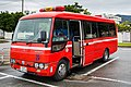 Nago Okinawa Incident-Command-Vehicle-01.jpg
