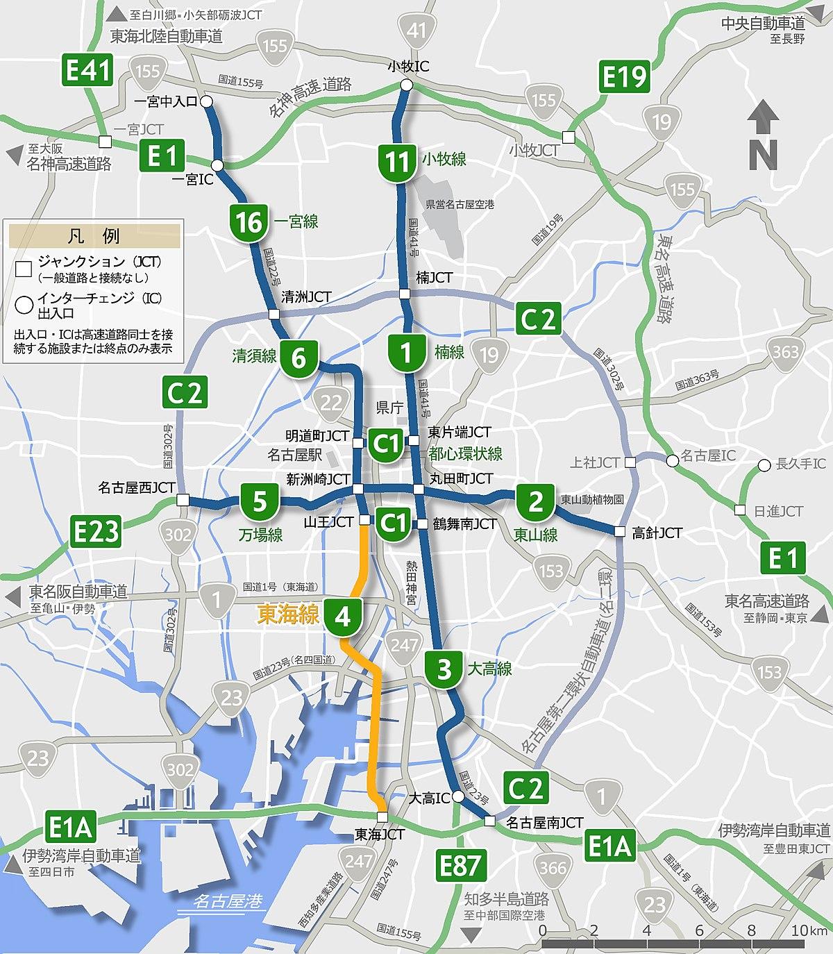route 4 nagoya expressway wikipedia
