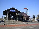 Nakayūbetsu station01.JPG