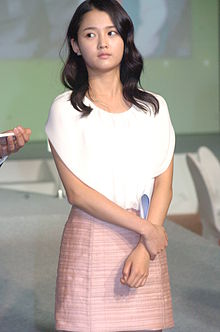 Nam Bo-ra on April 24, 2012.jpg
