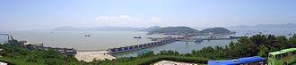 Nampo Dam - Image: Nampo Dam panorama