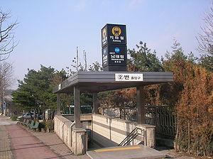 Namtaeryeong Station - Namtaeryeong Station, Exit 2.