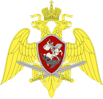 National Guard Forces Command - Image: National Guard Russia