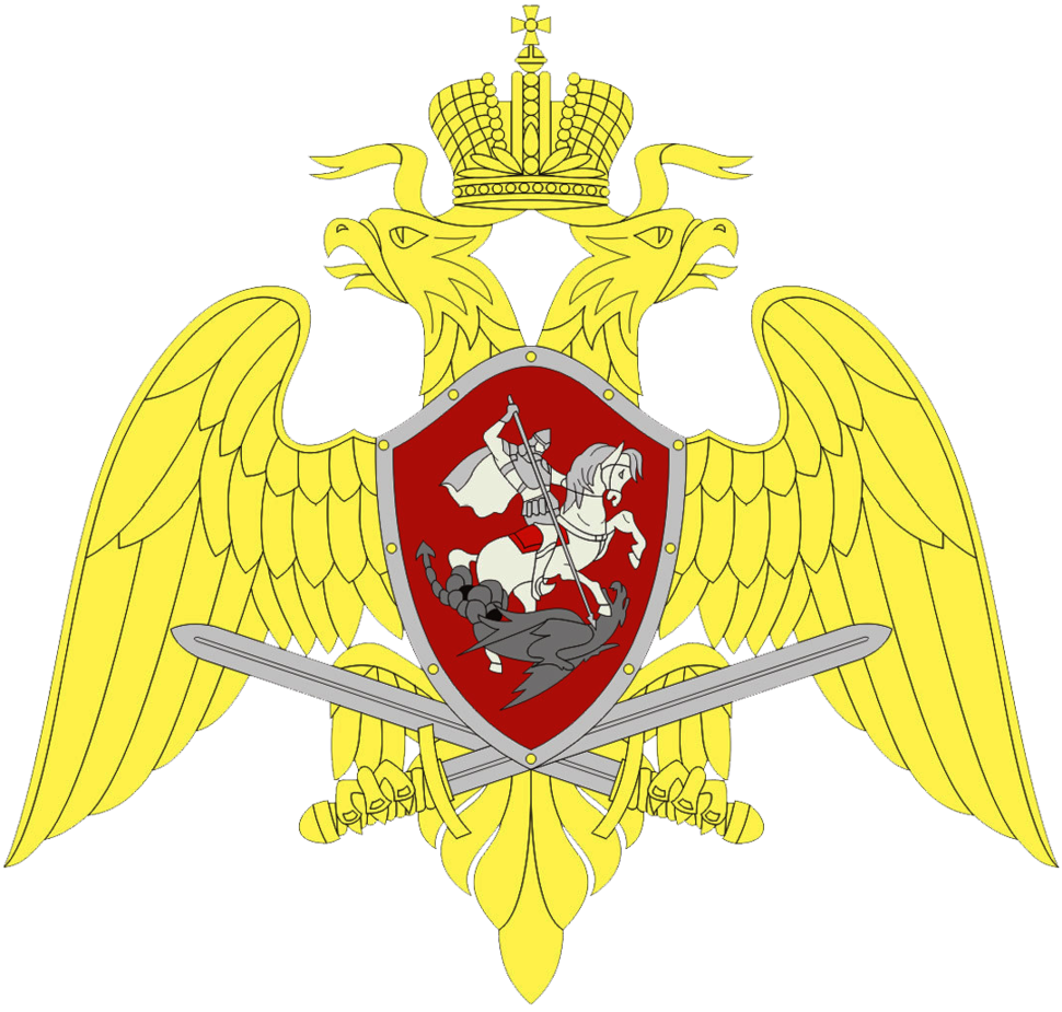 NationalGuardRussia