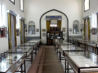 National Archives of Afghanistan - National Archives of Afghanistan