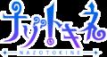Nazotokine logo.png