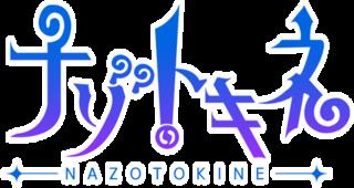 <i>Nazotokine</i>