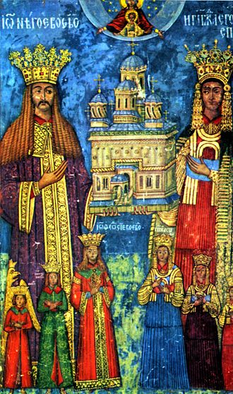 Neagoe Basarab - Neagoe Basarab, Milica Despina and his children pictured on the murals of the Curtea de Argeş Monastery