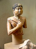 Statue of Neferefre in the Cairo Egyptian Museum