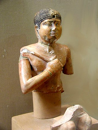 Statue of Neferefre, Neferirkare's eldest son, discovered in his mortuary temple by Paule Posener-Krieger. Neferefre.jpg
