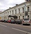 Neglinnaya 6 - Shchepkin Theatre School.JPG
