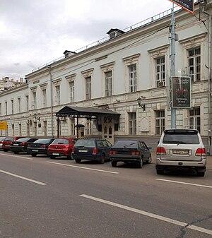 Mikhail Shchepkin Higher Theatre School - Under the State Academic  Maly Theatre
