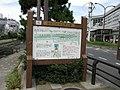 Neyagawa - panoramio (3).jpg