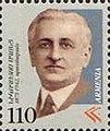 Nicholas Adontz stamp.jpg