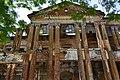 Nimitita Rajbari ruined front facade 01.jpg