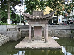 Ningbo Water Level Stone and Pavilion.jpg
