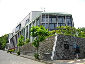 Ninomiya Town Office.JPG