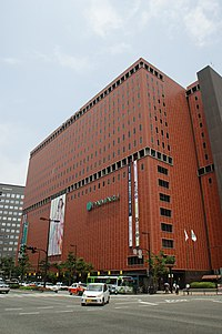 Nishinippon Shimbun - Headquarters - 01.JPG