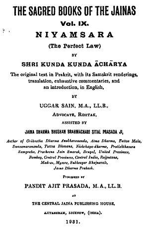 Kundakunda - Niyamsara (The Perfect Law)
