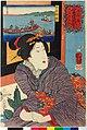 No. 16 Izumi 泉 (BM 2008,3037.02112).jpg