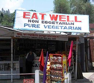 Non-vegetarian - Image: Non eggetarian vegetarian restaurant
