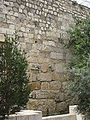 Northern Wall IMG 1531.jpg