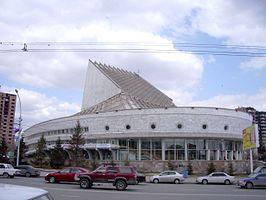 Novosibirsk Globus Theatre