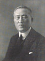 OKADA Tadahiko.jpg