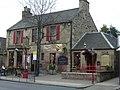 Oak Inn, St John's Road - geograph.org.uk - 1777282.jpg